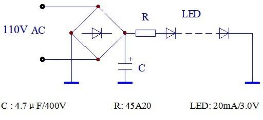 交流110v电源经桥式整流,滤波
